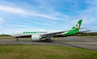 長榮航空第6架777F貨機抵台 助攻貨運市場