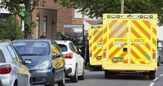 英国保守党议员遭人持刀刺伤 嫌犯落网