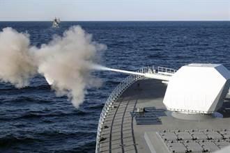 陸萬噸大驅南昌艦率艦隊穿日本海 與俄海軍舉行年度聯合軍演
