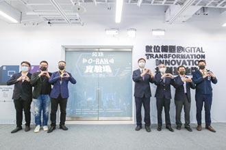 高軟園區5G XR O-RAN實驗場啟用