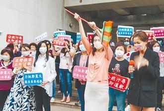婦女團體送掃帚 喊把蘇掃地出門