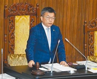 雙昌失格 行政立法脫軌