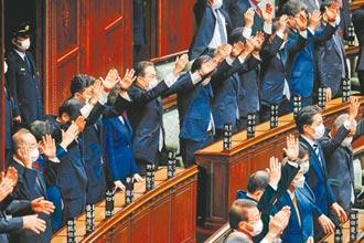 岸田內閣解散眾議院 10月31日改選