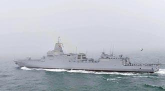 中俄聯演 解放軍6艦入日本海