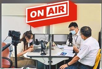台灣中油推播客 搭上聲音經濟新浪潮