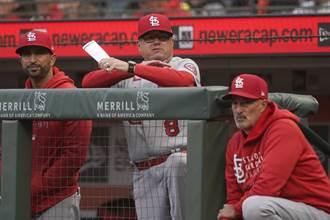 MLB》「哲學觀點不同」紅雀意外開除總教練