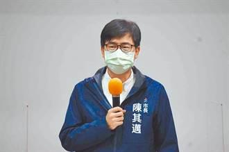 曾批胡志強「大火9死應下台負責」 陳其邁比照下台?網友熱議