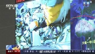 神舟13號成功對接 3名太空人進駐中國空間站
