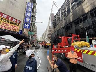 高雄大火徐國勇捐1個月所得 下令全面清查高風險建物改善消防設備