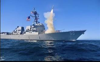 美艦闖進中俄聯合演習射擊海域 美俄艦僅相距60公尺