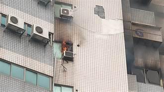 苗栗市12樓商業大樓竄火舌 疑8樓冷氣機起火釀災