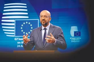 歐盟理事會主席米歇爾與習近平通話:歐盟和中國將很快舉行峰會