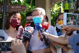柯文哲酸蔡政府大事件SOP:先道歉發表改革宣言「就沒下文」