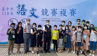 中市語文競賽複賽登場 1164人角逐台中代表資格