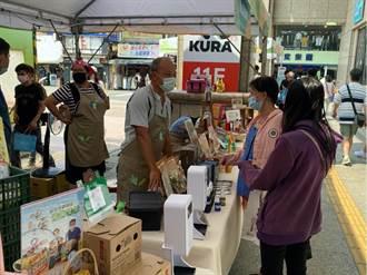 桃滋味好農市集推銷農特產 這5周末將在遠東百貨擺攤