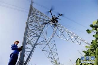 浙江寧波電力供需嚴峻 要求全市節約用電、人走燈滅