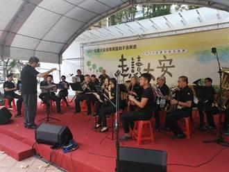 2021「走讀大安」親子音樂饗宴 結合人口政策宣導