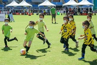 疫情延了5個月 北市幼兒足球賽終於順利開踢