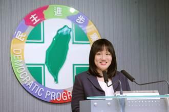 民進黨:國民黨「亂鬥藍」杯葛國會 對號入座親中勢力