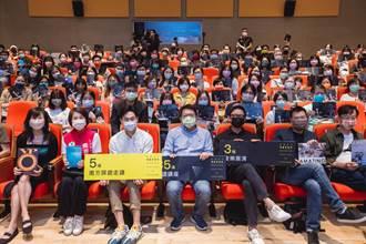藝文大咖齊聚屏東揭序幕 為期5個月「南國漫讀節」開跑