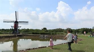 台南風車節開幕 荷蘭在台辦事處代表:有回到家的感覺