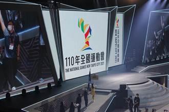 全國運動會開幕典禮 蔡英文、蘇貞昌、侯友宜3人難得同台