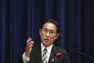 日相岸田文雄視察311災區 將訪福島第一核廠