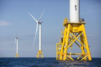 美離岸風電供應鏈 估10年催化逾千億產值