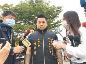 認了抓女友頭撞重物致死 76行者總召陳修將收押禁見