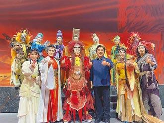 文化扎根 明華園總團明年遷回台南