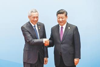 李顯龍表態 支持中國加入CPTPP