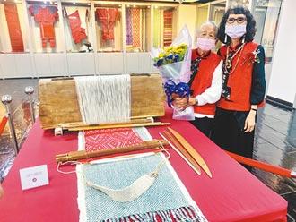 三代織女 傳承賽德克族文化 漆采本紀 專書演繹國寶工藝