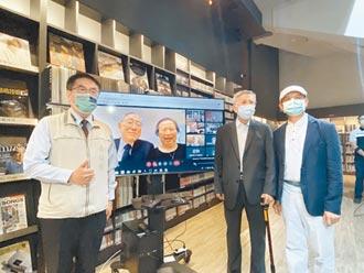 台南旅美醫師萬件珍藏 捐許石音樂圖書館