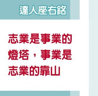 職場達人-宏智國際集團董事長 韓佳宏品牌管理 創造文創IP雙贏