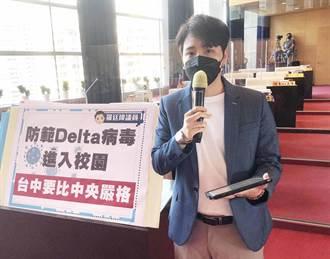黃國書宣布不再參選立委 台中立委第六選區藍綠群雄爭霸