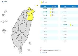 冷鋒挾雨彈狂炸 北北基宜4縣市大雨 冷到這天才回溫