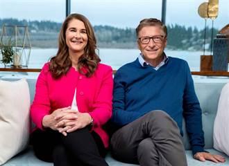 離婚後首度 比爾蓋茲與前妻為她合體 一手畫面曝光