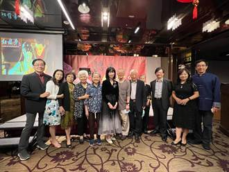 台灣文化協會百年 文人齊聚紅樓宴