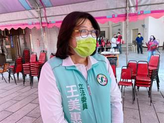 綠委王美惠為黃國書退黨感到心疼 盼黨中央給機會