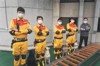 護竹神犬組 獲國際搜救犬組織IRO高級認證第1名