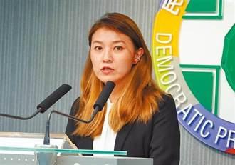 民進黨:尊重黃國書說明 批朱立倫昧於事實迴避責任