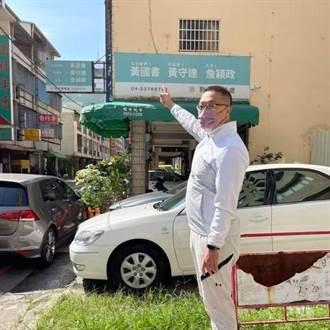 黃國書認曾當線民宣布退黨後 宅神衝到他服務處拍照打卡