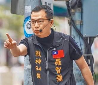 城中城大火死傷慘重 羅智強:陳其邁應學學張麗善的消防政策