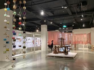 人間國寶邀請展 大師展50件作品 為纖維博物館3周年慶生