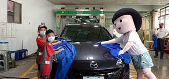 台塑捐50萬一日洗車所得 家扶兒加油站體驗甘苦生活