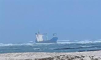巴拿馬籍貨輪「信燕號FORTUNE」擱淺澎湖海域 14船員獲救