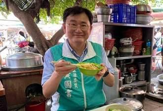 黃國書認了曾當線民 在地選民:難怪促轉不敢解密