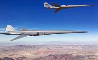 美國空軍與Exosonic簽約研發超音速無人機