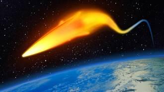 陸測試軌道高超音速武器 環繞全球突防後高速打擊