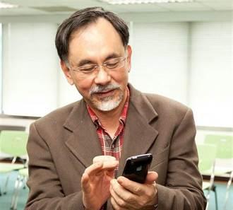 黃國書宣布退黨 林濁水嘆:愈促轉 社會愈不和解愈對立